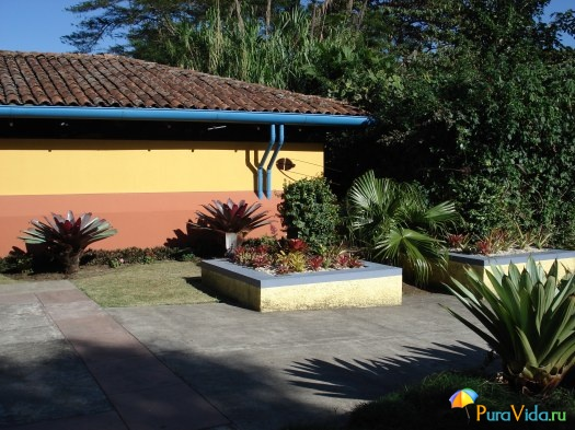 INbio Parque 1