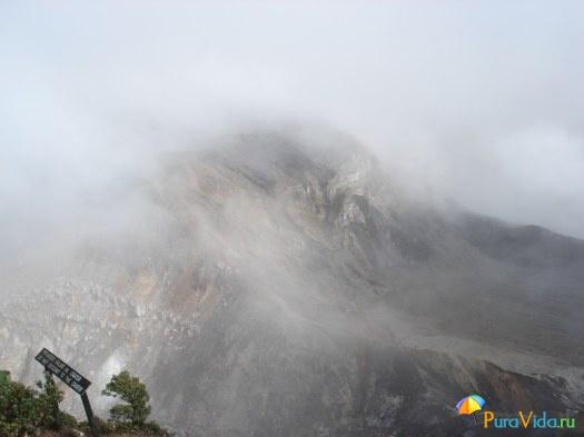 Национальный парк вулкан Poas