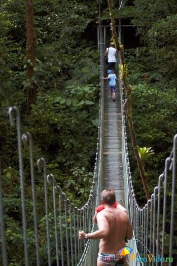 Подвесной мост - парк Мундо Авентура