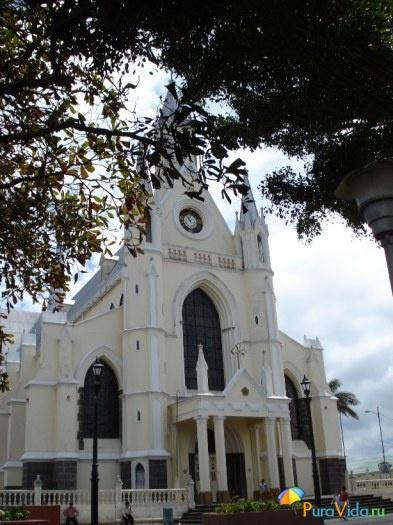 San Rafael de Heredia