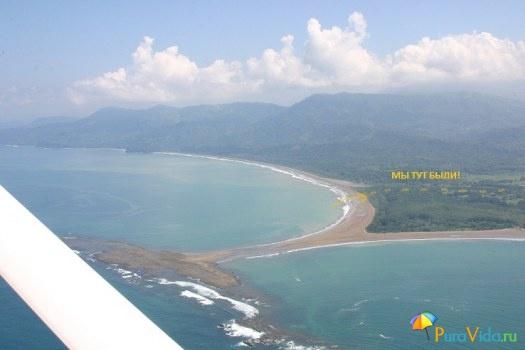 Национальный парк Марино Байена