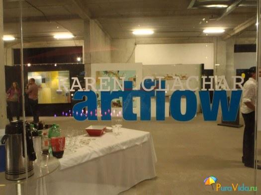 Выставка ArtFlow