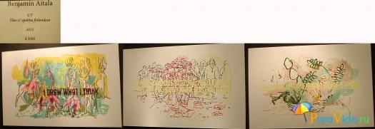 Выставка ArtFlow7