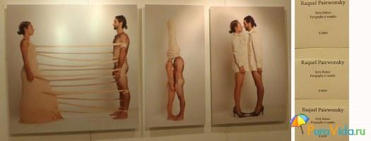 Выставка ArtFlow9